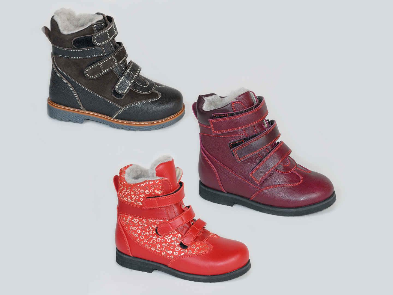 Зимние ортопедические ботинки для детей