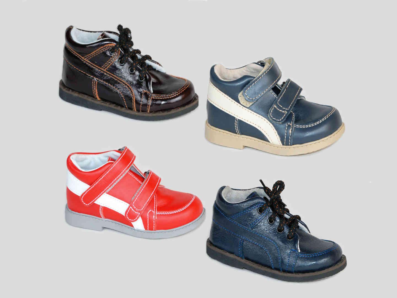 Дитячі профілактичні черевики