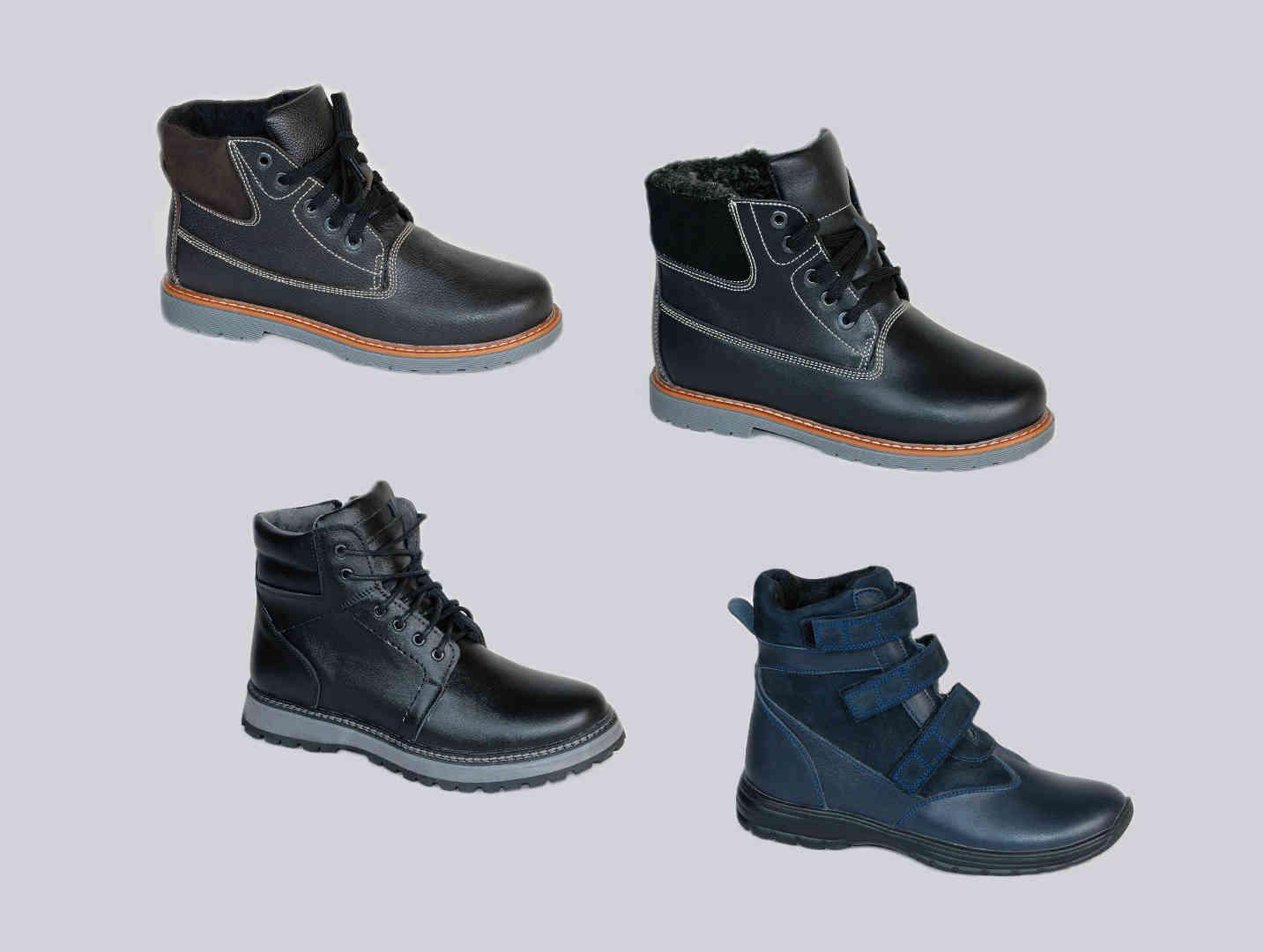 Ортопедические ботинки мужчин